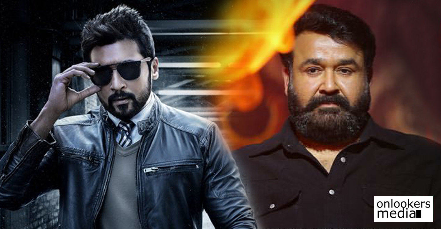 Kaappaan,Kaappaan news,Kaappaan new movie,Kaappaan updates,Kaappaan movie latest news,Kaappaan teaser release,Kaappaan teaser releasing news,suriya,mohanlal,suriya kaappaan,mohanlal kaappaan,mohanlal and suriya in kaappaan,mohanlal and suriya kaappaan movie,kv anand,suriya's kaappaan teaser release