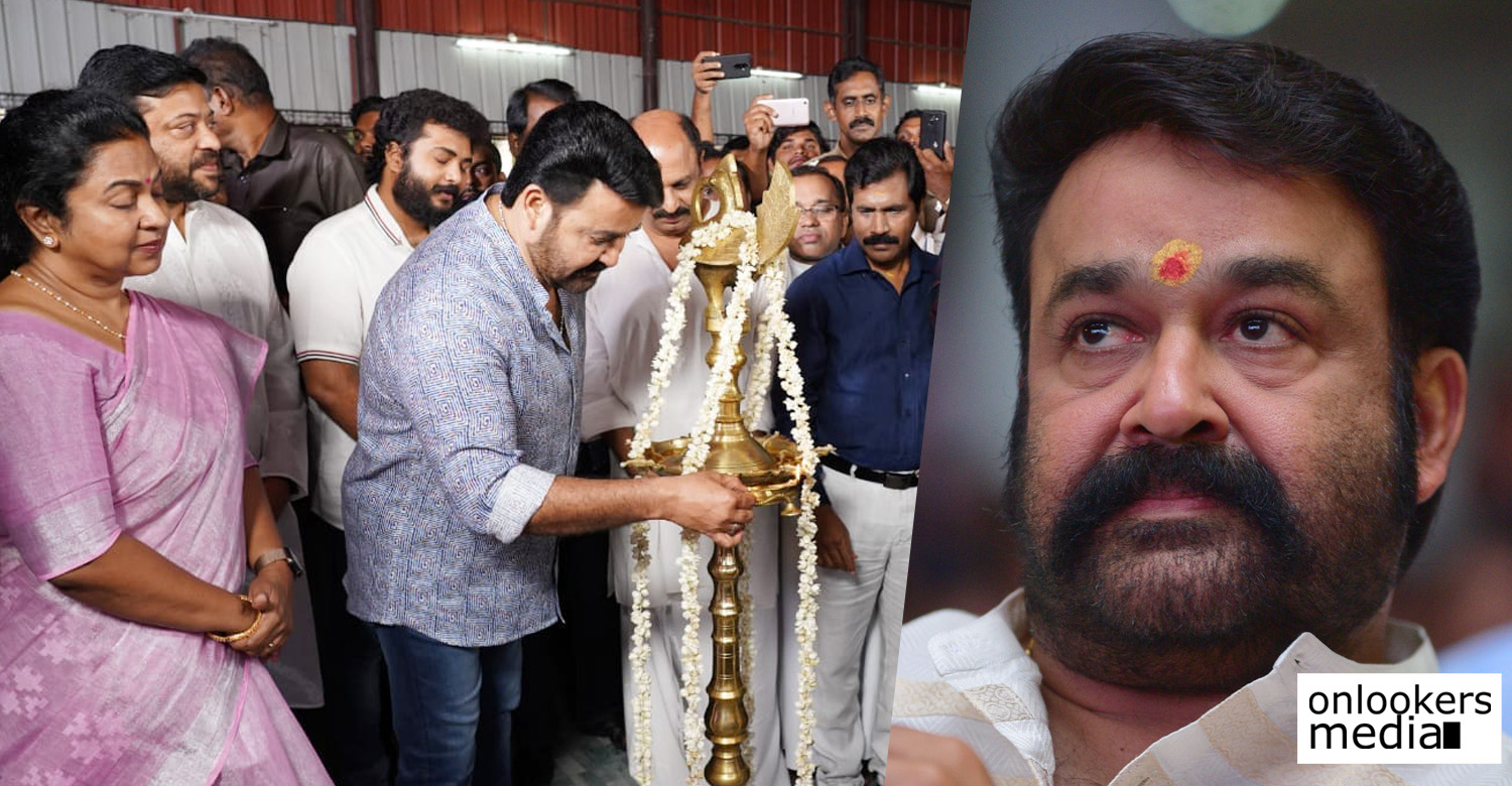 ittymaani made in china,ittymaani made in china pooja stills,ittymaani made in china mohanlal movie,ittymaani pooja stills,mohanlal's new film,ittymaani made in china updates,ittymaani made in china latest news,mohanlal at ittymaani made in china pooja function,ittymaani made in china shooting dates