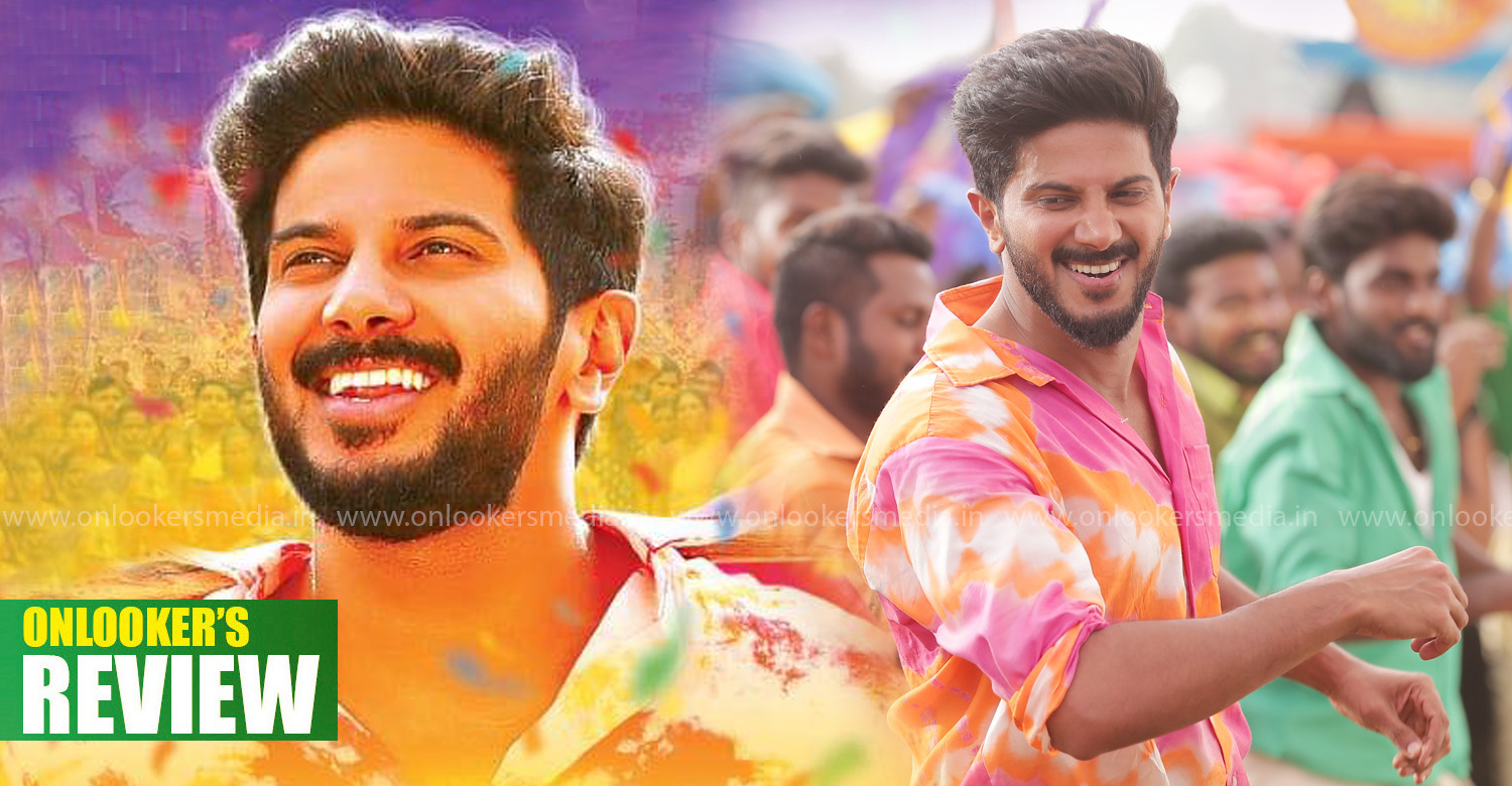 Oru Yamandan Premakadha,Oru Yamandan Premakadha Review,Oru Yamandan Premakadha Rating,Oru Yamandan Premakadha Hit Or Flop,Oru Yamandan Premakadha Kerala Box Office Report,Oru Yamandan Premakadha Dulquer Salmaan Movie,dulquer salmaan's Oru Yamandan Premakadha review,dulquer salmaan's new movie review,Oru Yamandan Premakadha poster,Oru Yamandan Premakadha stills,dq in Oru Yamandan Premakadha,vishnu unnikrishnan bibin george new movie,bc noufal