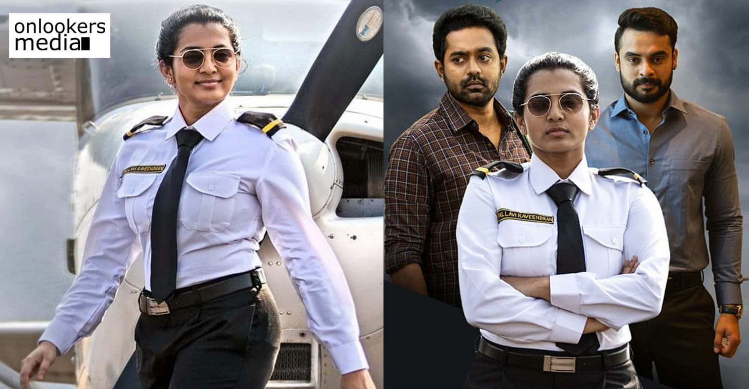 uyare,writer sanjay,actress parvathy,parvathy menon,uyare movie poster,uyare movie stills photos,uayre writer about parvathy,writer sanjay about parvathy,actress parvathy's updates,actress parvathy's news,parvathy tovino thomas and asif ali movie