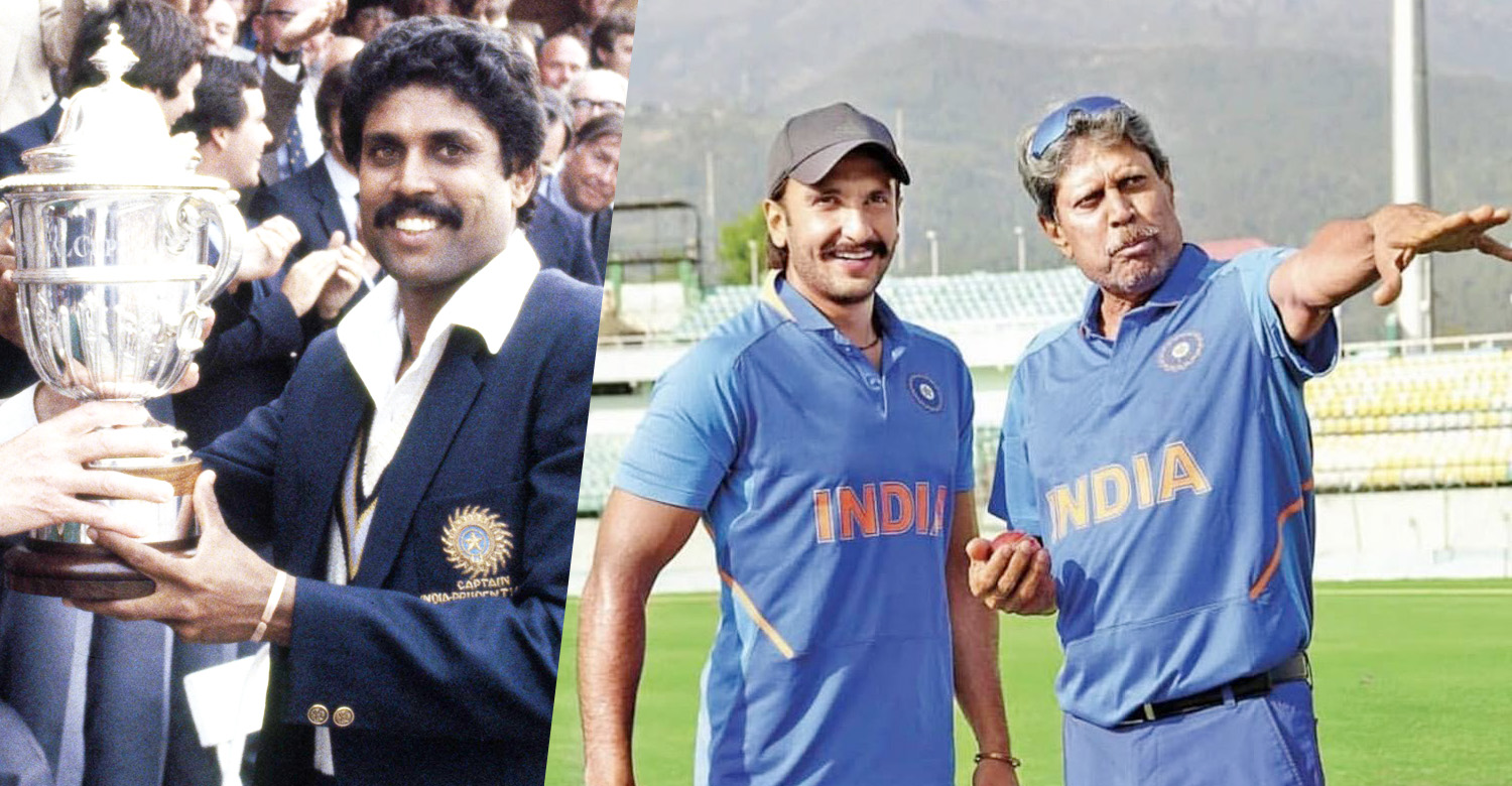 Ranveer Singh,bollywood actor Ranveer Singh,Actor Ranveer Singh,Ranveer Singh Kapil dev,83 movie,Ranveer Singh with kapil dev,Ranveer Singh's latest news,Ranveer Singh's updates,cricketer kapil dev,kapil dev's life story movie
