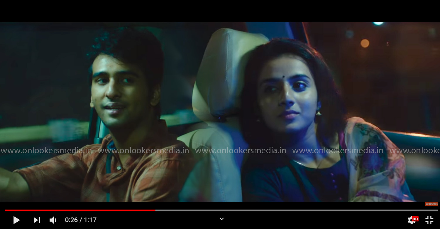 ishq official teaser,ishq teaser,ishq movie,ishq malayalam movie,ishq malayalam movie teaser,shane nigam,shane nigam's new movie,shane nigam's ishq teaser,ishq movie poster,shane nigam in ishq
