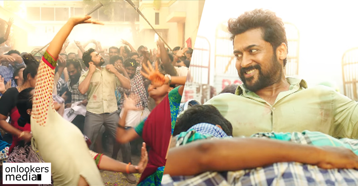 NGK,ngk news,ngk updates,ngk latest news,ngk tamil movie,actor suriya,suriya new movie,ngk suriya movie,acor suriya's ngk news,ngk poster,suriya in ngk,selvaraghavan,yuvan shankar raja