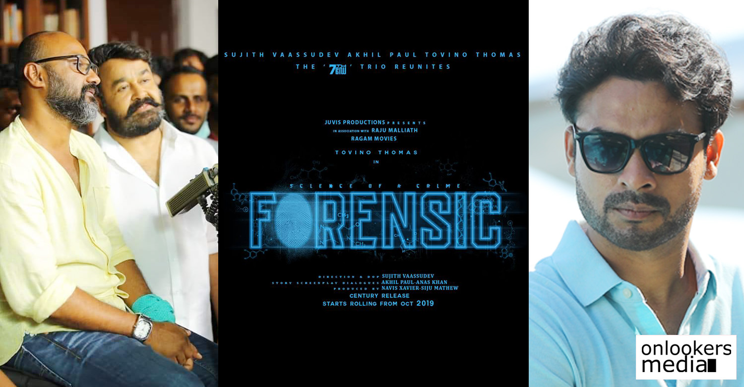 Tovino Thomas,Tovino Thomas new movie,Tovino Thomas's new project,Sujith Vaassudev,Tovino Thomas Sujith Vaassudev New Movie,Forensic,forensic new movie,forensic tovino thomas movie,forensic tovino thomas Sujith Vaassudev movie,Sujith Vaassudev's new directional movie