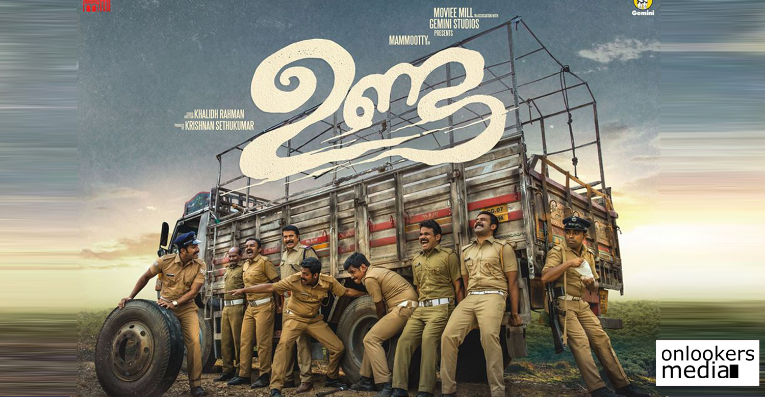unda first look poster,unda malayalam movie poster,unda movie first look poster,mammootty,megastar mammootty's new movie,mammootty new movie unda first look,khalid rahman,mammootty unda poster,mammootty's unda first look