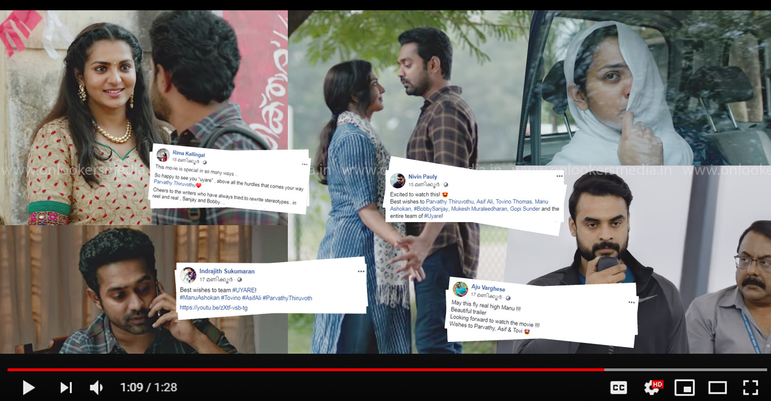 uyare,uyare trailer responses,uyare trailer reviews,uyare movie latest news,asif ali,parvathy,tovino thomas,parvathy's uyare trailer reviews,aju varghese about uyare trailer,rima kallingal about uyare trailer,nivin pauly about uyare trailer,indrajith about uyare trailer