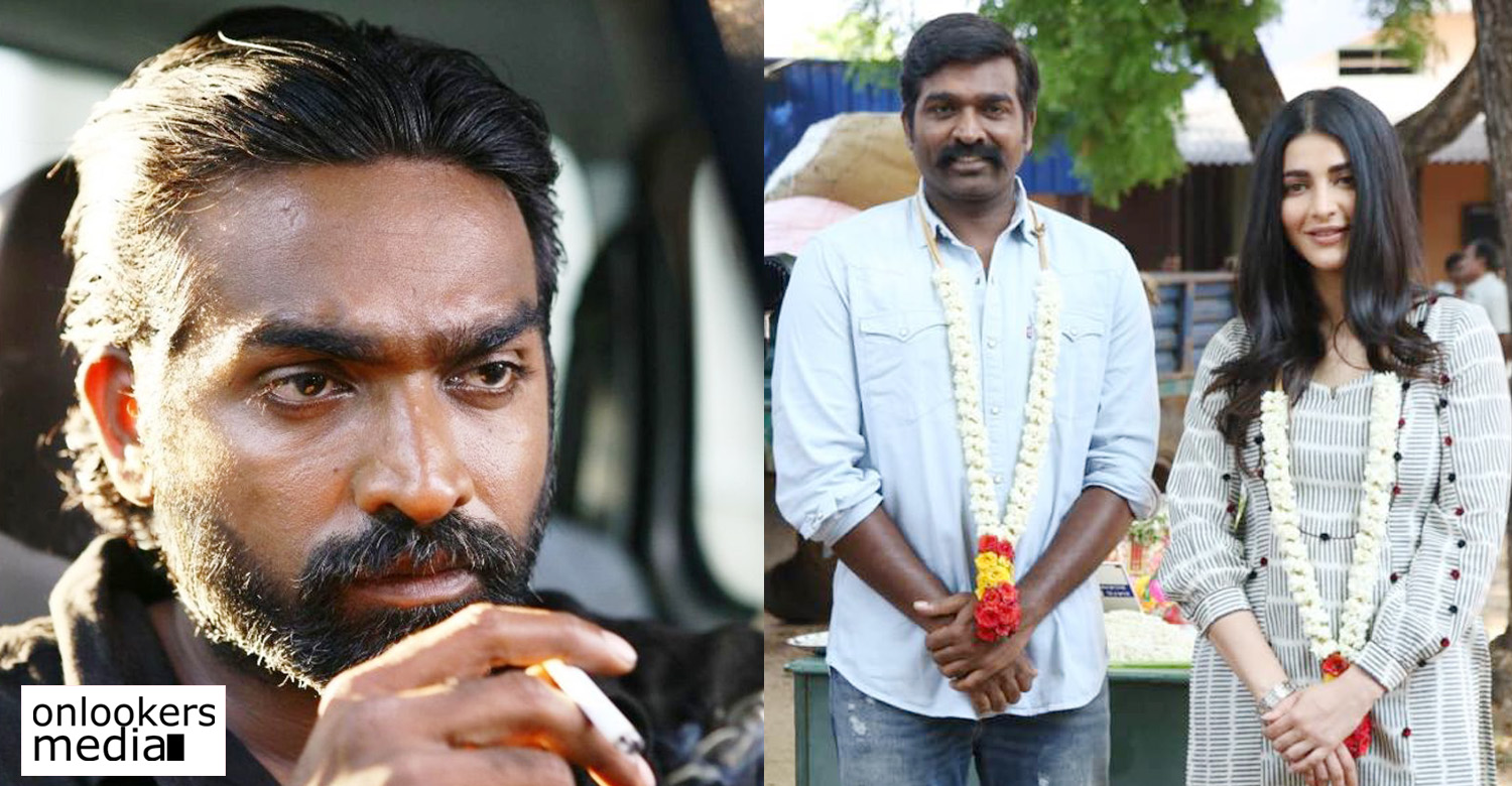 Laabam,Laabam New Tamil Movie,Vijay Sethupathi,Vijay Sethupathi's New tamil Film,Shruthi Haasan,Actress Shruthi Haasan,shruthi haasan's new tamil film,Laabam Vijay Sethupathi Shruthi Haasan Movie,Laabam Vijay Sethupathi's Next Movie,Laabam Tamil Movie,SP Jhananathan's New Film,SP Jhananathan Vijay sethupathi shruthi Haasan Movie