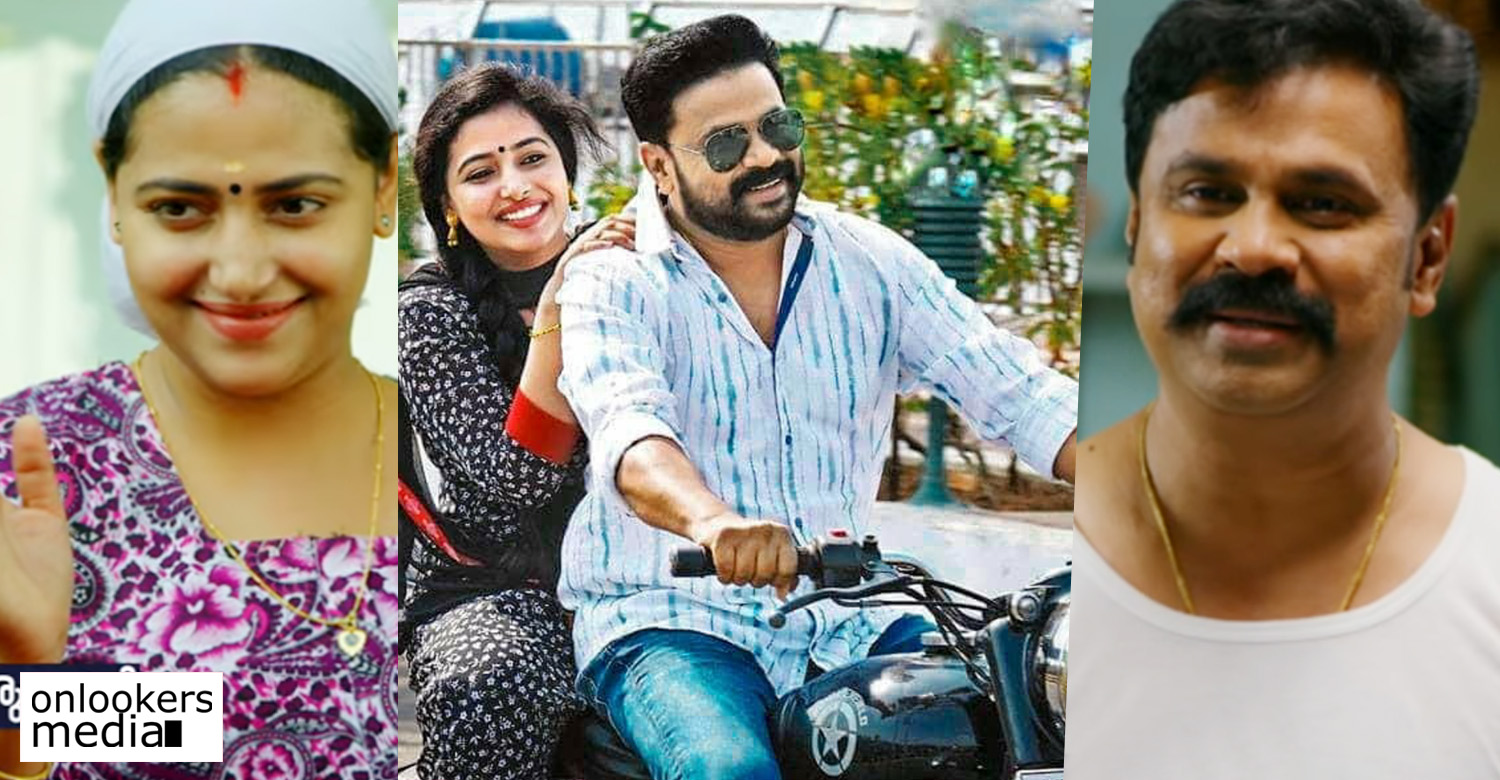 Shubharathri,Shubharathri character poster,Shubharathri movie latest news,Shubharathri dileep new movie,Shubharathri dileep anu sithara movie,actor dileep,anu sithara,Shubharathri motion poster,Shubharathri promo video,Shubharathri character promo video