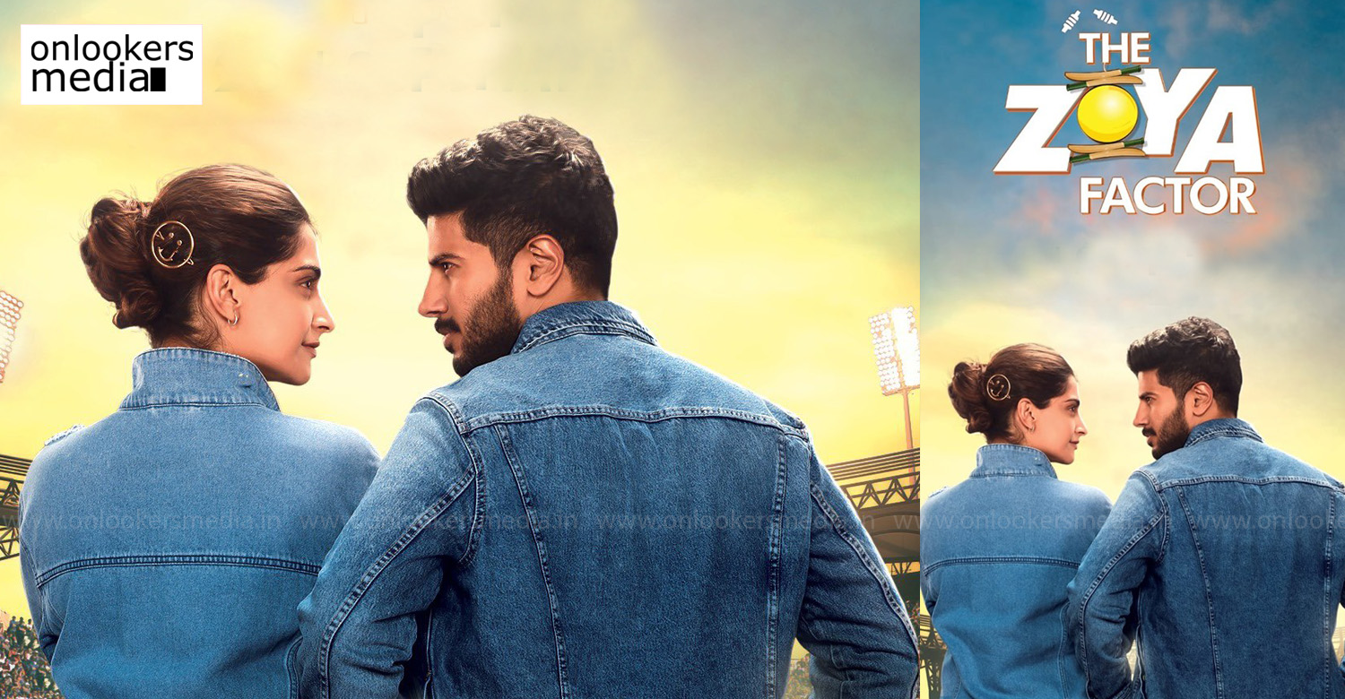 the zoya factor,sonam kapoor,dulquer salmaan,the zoya factor release date,the zoya factor official release date,the zoya factor hindi movie,the zoya factor poster,dulquer salmaan sonam kapoor movie,dulquer salmaan's the zoya factor,dulquer salmaan's new hindi movie,director abhishek sharma,dulquer salmaan new hindi movie