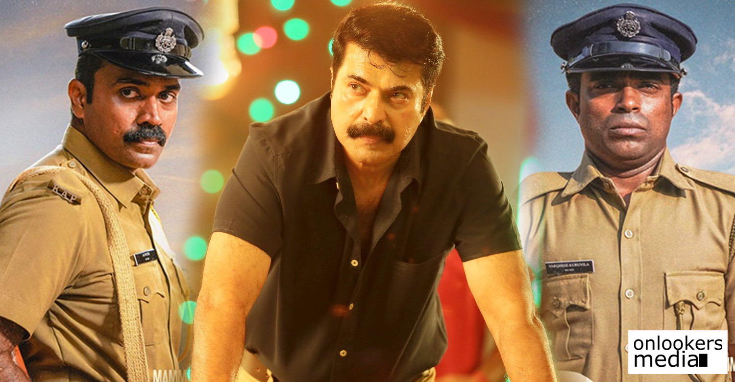 Unda,Unda Character Posters,Unda The Movie,Unda Movie Character Posters,Mammootty,Khalid Rahman,Unda Movie acob Greogry Character Poster,Unda Movie Rony David Character Poster