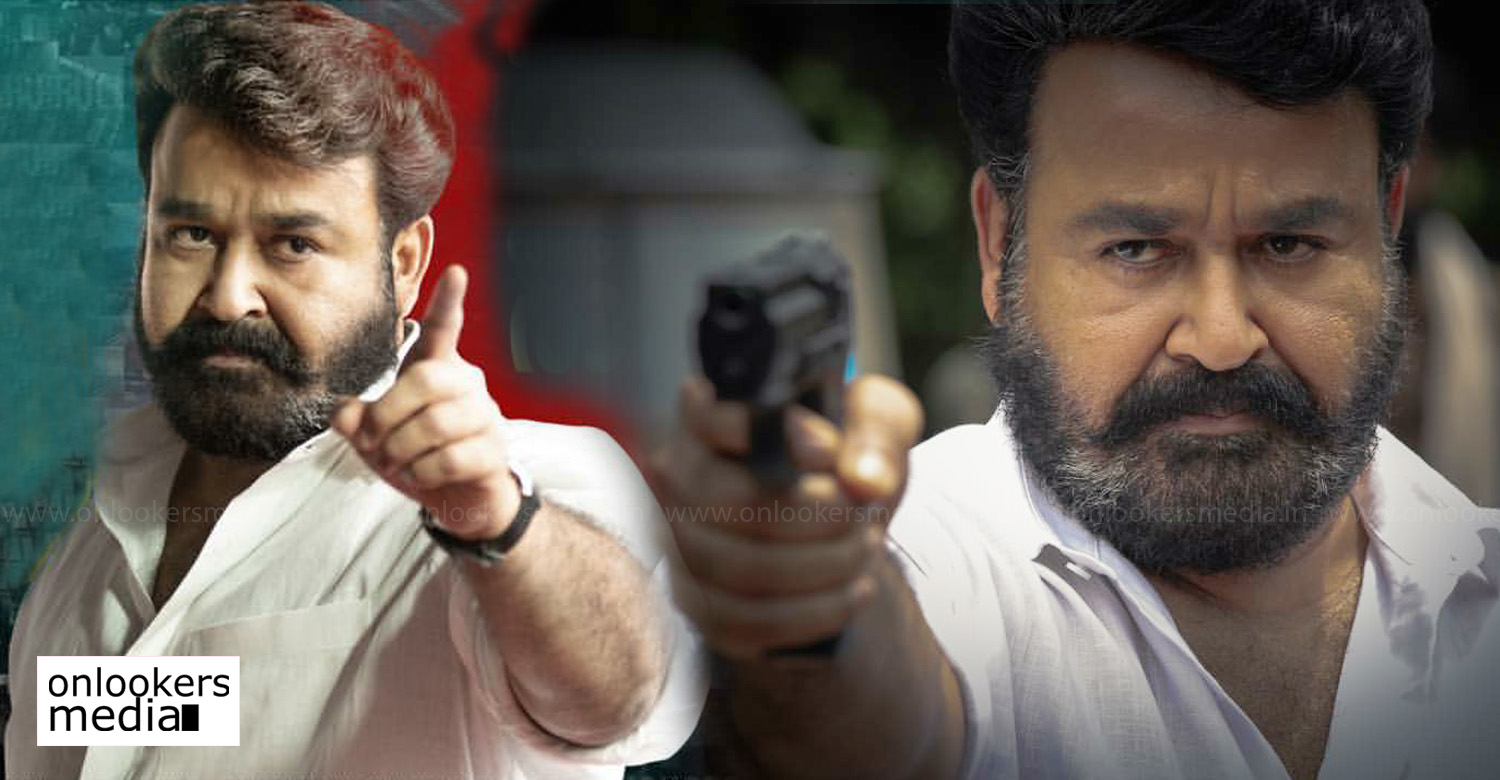 lucifer,lucifer overseas collection,first malayalam film gross 50 crore overseas,lucifer overseas gross collection,lucifer 50 crore collection overseas centres,mohanlal,prithviraj,mohanlal's 50 crore overseas collection movie