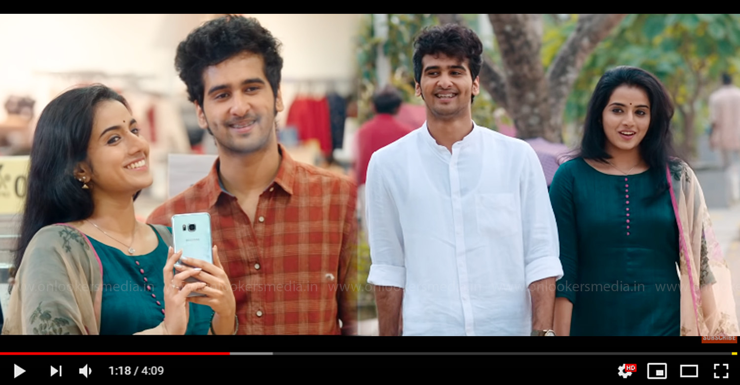 ishq,ishq malayalam movie song,ishq song,ishq movie song,parayuvaan video song,parayuvaan ishq movie song,ishq movie parayuvaan video song,shane nigam,ann sheetal,