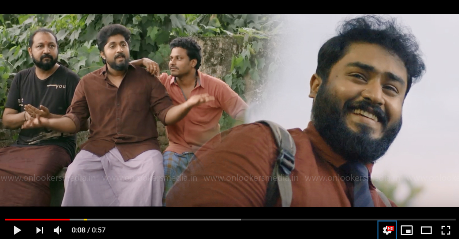 Sayanna Varthakal,Sayanna Varthakal teaser,Sayanna Varthakal first teaser,Sayanna Varthakal official teaser,gokul suresh,dhyan sreenivasan,gokul suresh dhyan sreenivasan movie,Sayanna Varthakal latest news,Sayanna Varthakal latest updates,Sayanna Varthakal malayalam movie teaser