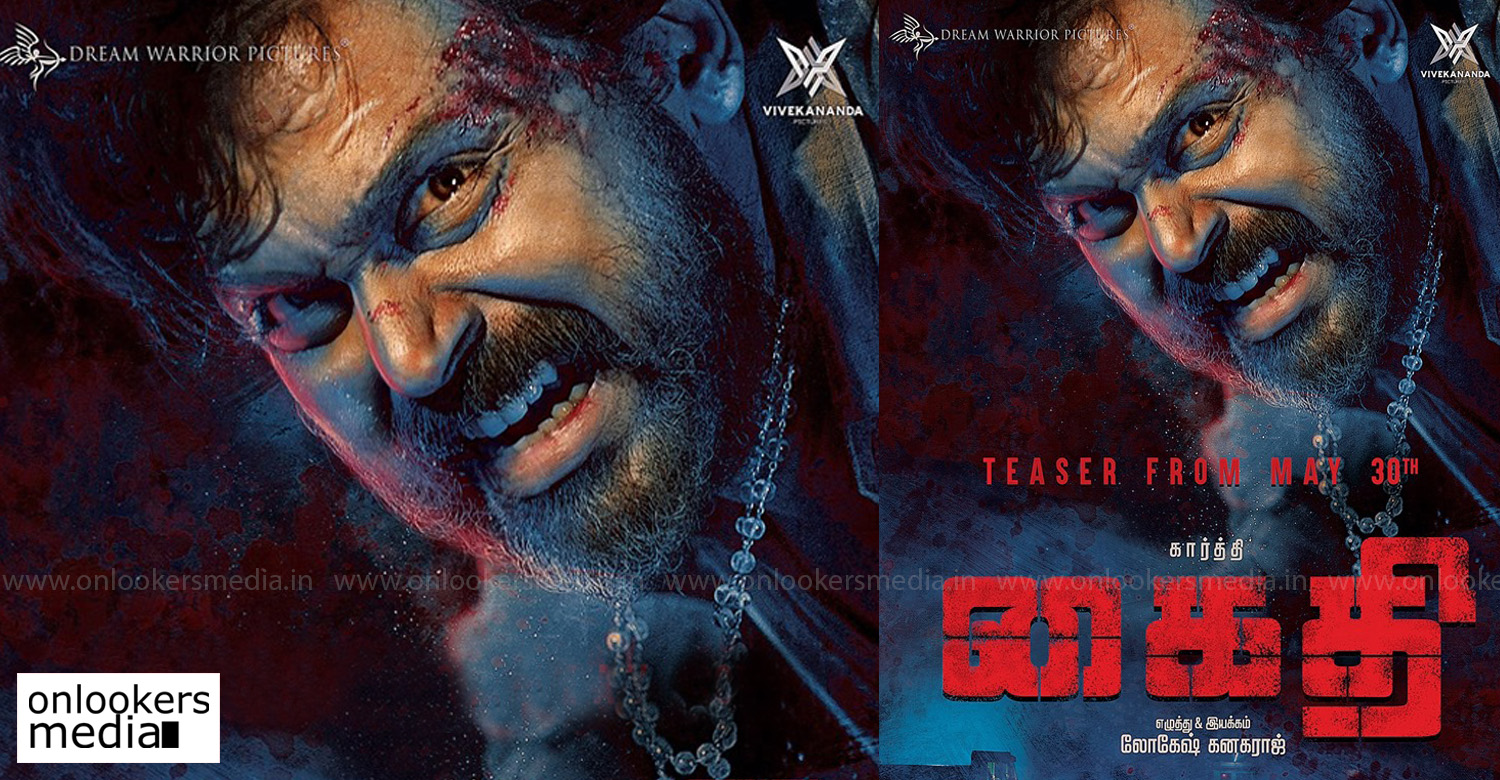 kaithi,kaithi second look poster,kaithi new poster,karthi,tamil actor karthi,karthi in kaithi,karthi starrer kaithi second look,lokesh kanagaraj,kaithi teaser release date,karthi new film,karthi new movie,kaithi tamil movie,kaithi new tamil film