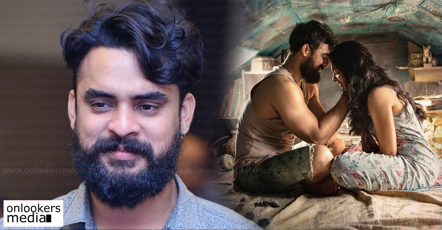 luca,luca malayalam movie,luca movie news,luca movie updates,tovino thomas,tovino's luca,tovino thomas new movie,tovino thomas new film,ahaana krishna,tovino thomas ahaana krishna movie