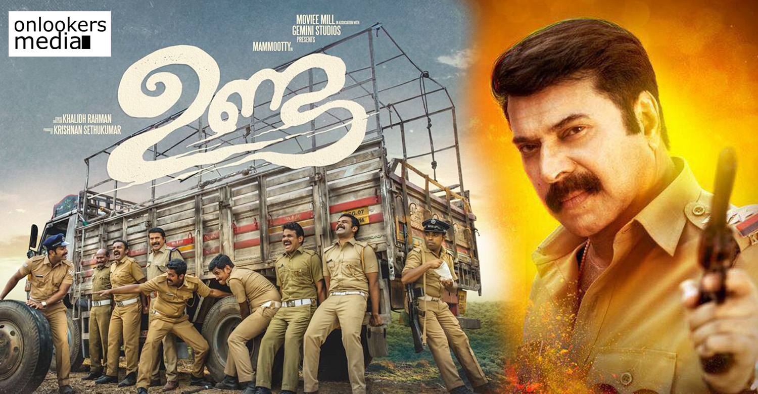 unda,unda movie,unda malayalam movie,unda movie latest news,unda movie character poster release,mammootty,khalid rahman,unda character posters releasing,mammootty khalid rahman movie,unda movie poster,mammootty in unda,mammootty new movie,mammootty unda character posters release,