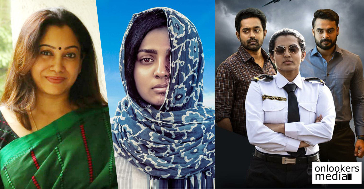 uyare malayalam movie,uyare,uyare movie,uyare movie news,uyare movie latest news,anjali menon,director anjali menon,anjali menon about uyare,celebs about uyare,parvathy,tovino thomas,asif ali,manu ashokan,anjali menon uyare movie,anjali menon's speech about uyare