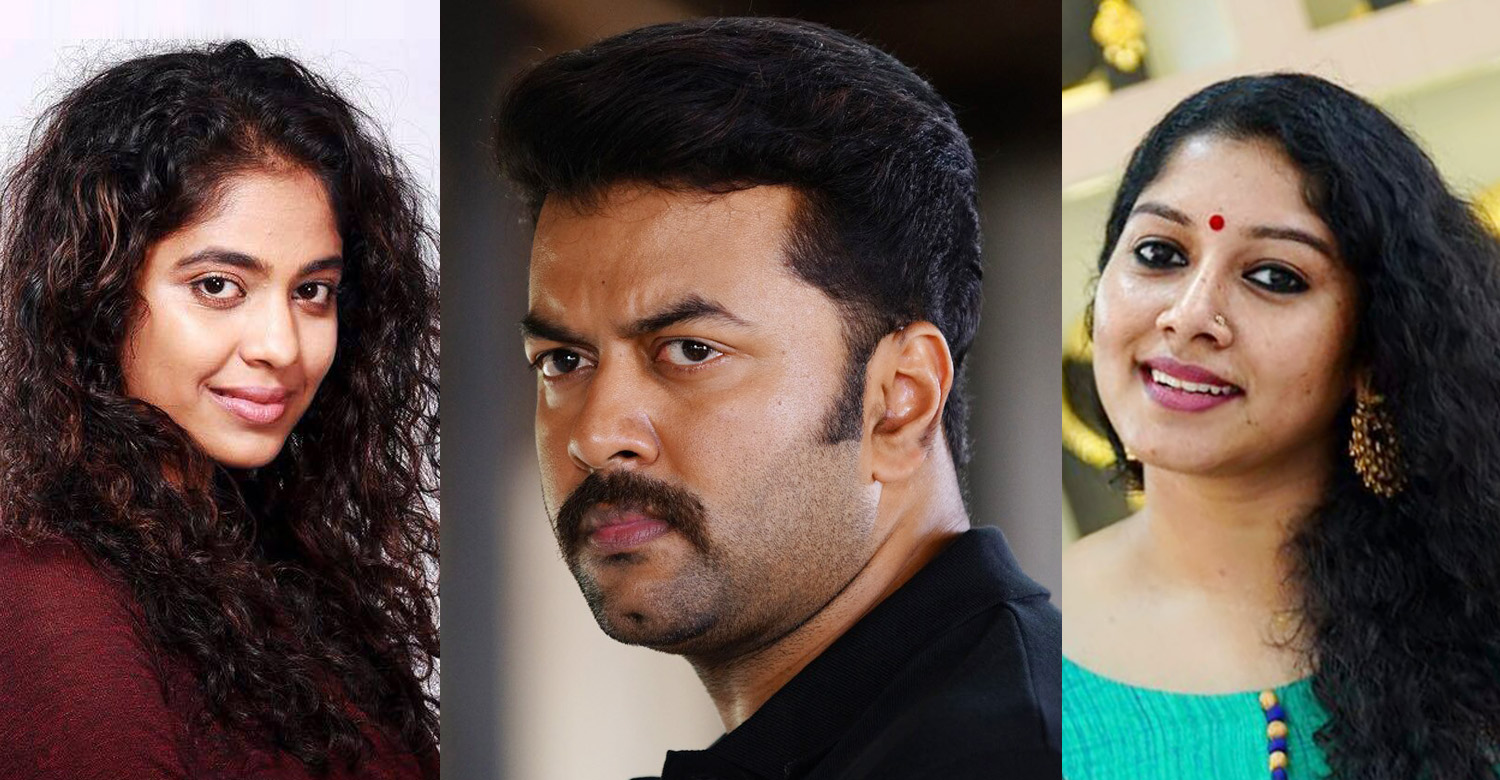 Indrajith Sukumaran,Indrajith,Anumol,Srindaa,Paapam Cheyyathavar Kalleriyatte,Paapam Cheyyathavar Kalleriyatte Movie Heroines,Paapam Cheyyathavar Kalleriyatte Indrajith Movie,Indrajith Paapam Cheyyathavar Kalleriyatte Movie Heroines,Srindaa new movie,anu mol new movie