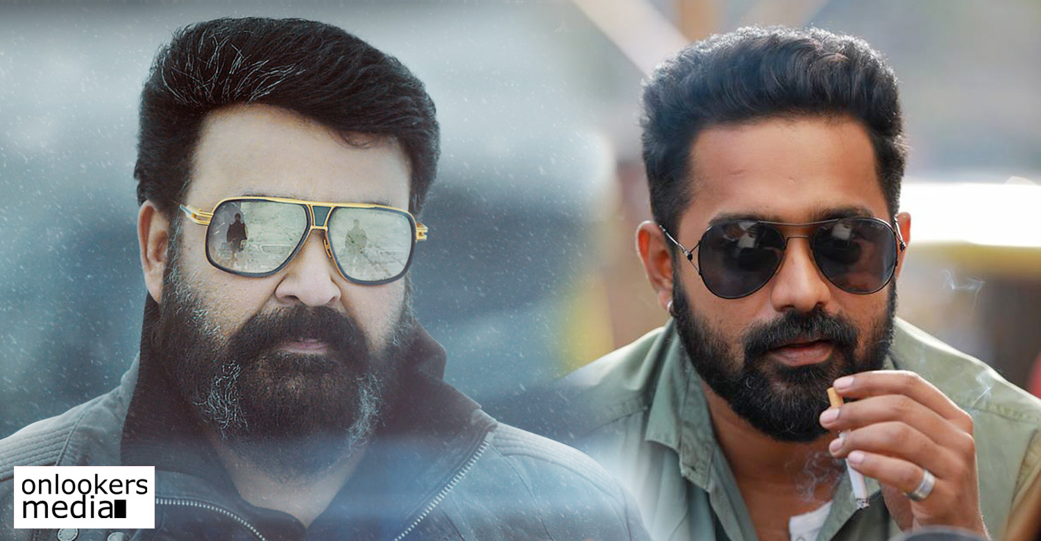 mohanlal,asif ali,mohanlal asif ali movie,asif ali in mohanlal movie,asif ali in director siddique movie,big brother,asif ali's new movie asif ali in big brother,asif ali mohanlal big brother movie,big brother mohanlal movie,mohanlal siddique movie,asif ali mohanlal in big brother,asif ali mohanlal stills