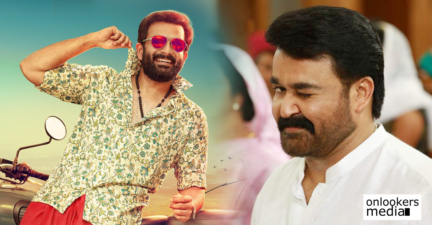 Brother's Day,Ittymaani Made In China,Ittymaani Made In China vs Brother's Onam,prithviraj's onam release,mohanlal's onam release,kerala box office onam releases,prithviraj's latest news,mohanlal's latest news,Ittymaani Made In China latest news,Brothers Day Latest News,Onam Malayalam Movies