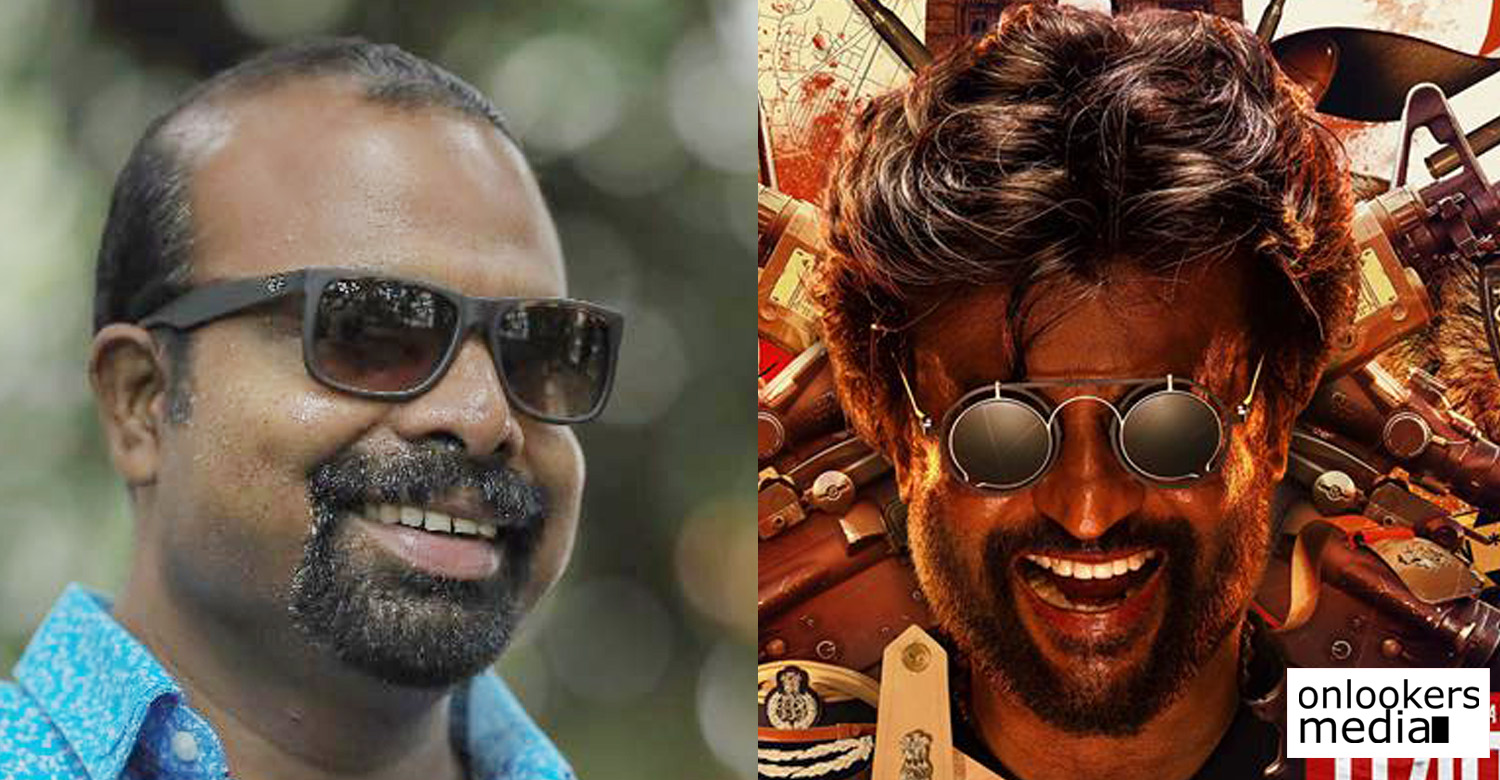 Darbar,Darbar Tamil Movie,Chemban Vinod Jose,Chemban Vinod In Darbar,Chemban Vinod New Tamil Movie,Chemban Vinod Latest News,Chemban Vinod In Rajinikanth Movie,Chemban Vinod Darbar,Chemban Vinod Rajinikanth Movie,AR Murugadoss,Kollywood Latest News