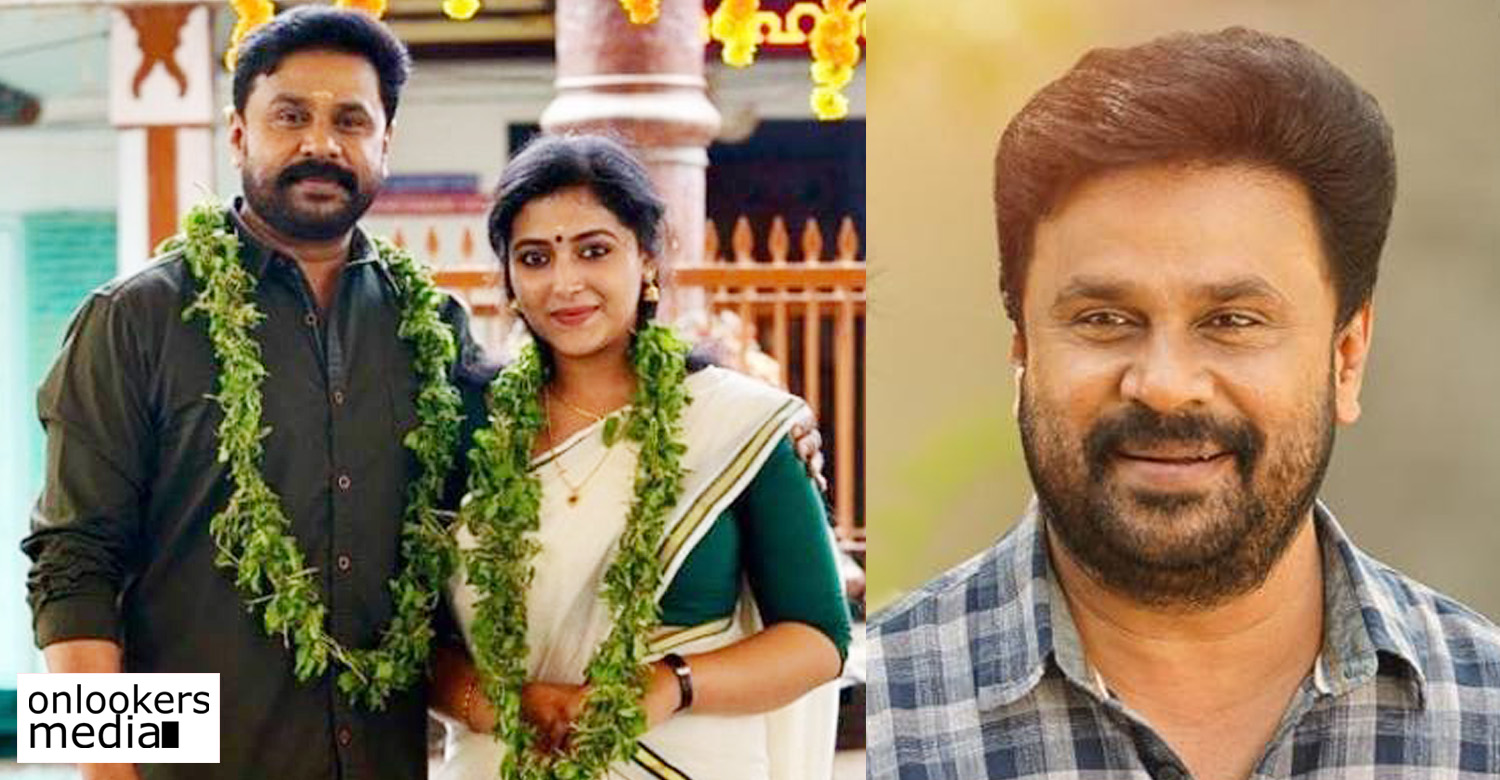 Shubharathri,Shubharathri First Look release date,Shubharathri first look poster launch,dileep and anu sithara in shubharathri,Shubharathri malayalam movie,Shubharathri movie updates,dileep,dileep's new film,anu sithara,dileep's movie news,dileep anu sithara movie