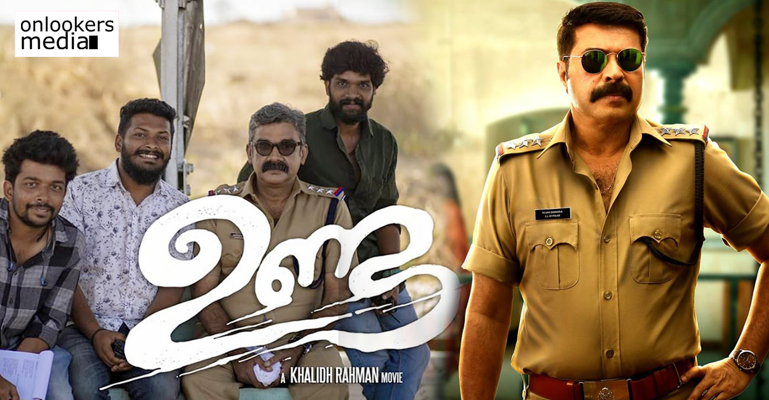 unda,director ranjith,director ranjith in unda,director ranjith character in unda,director ranjith in mammootty unda,unda movie latest news,unda movie updates,unda malayalam movie,mammootty,khalid rahman,director ranjith's news,director ranjith unda malayalam movie