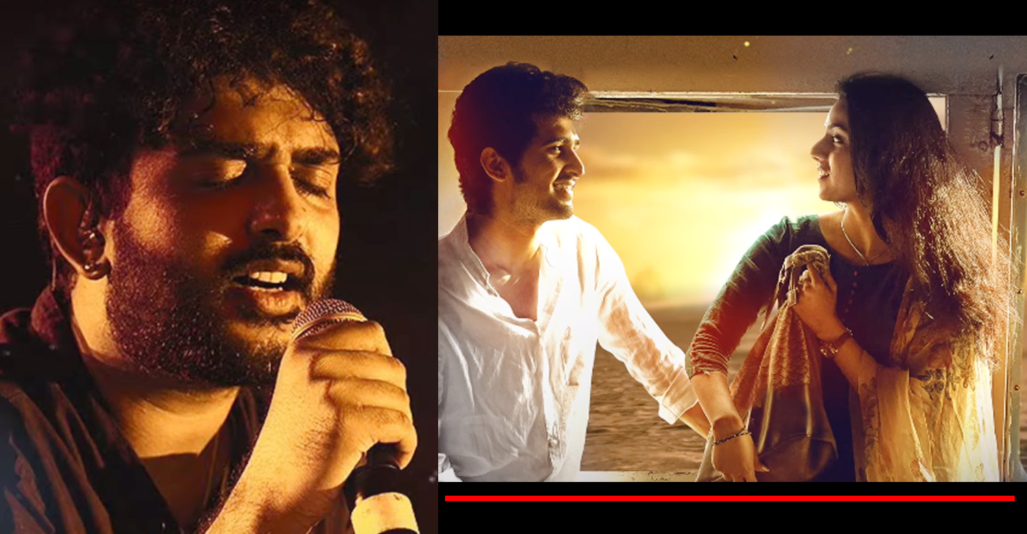 ishq,ishq song,ishq movie song,ishq malayalam movie song,ishq movie sid sriram song,sid sriram songs,sid sriram malayalam song,ishq movie parayuvaan song,shane nigam,Jakes Bejoy,shane nigams ishq movie song,ishq movie parayuvaan sid sriram song