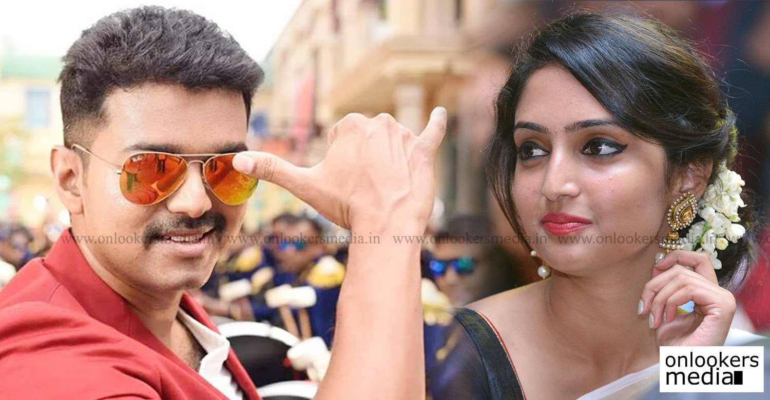 Thalapathy 63,Thalapathy 63 Updates,Thalapathy 63 Latest News,Jacobinte Swargarajyam fame Reba Monica John,Jacobinte Swargarajyam Actress Reba Monica John,Reba Monica John,Reba Monica John Latest News,reba monica john in thalapathy 63,reba monica john in vijay movie,thalapathy vijay's updates,thalapath vijay news,actor vijay news,vijay atlee new movie news,Jacobinte Swargarajyam fame Reba Monica John Vijay Stills Photos