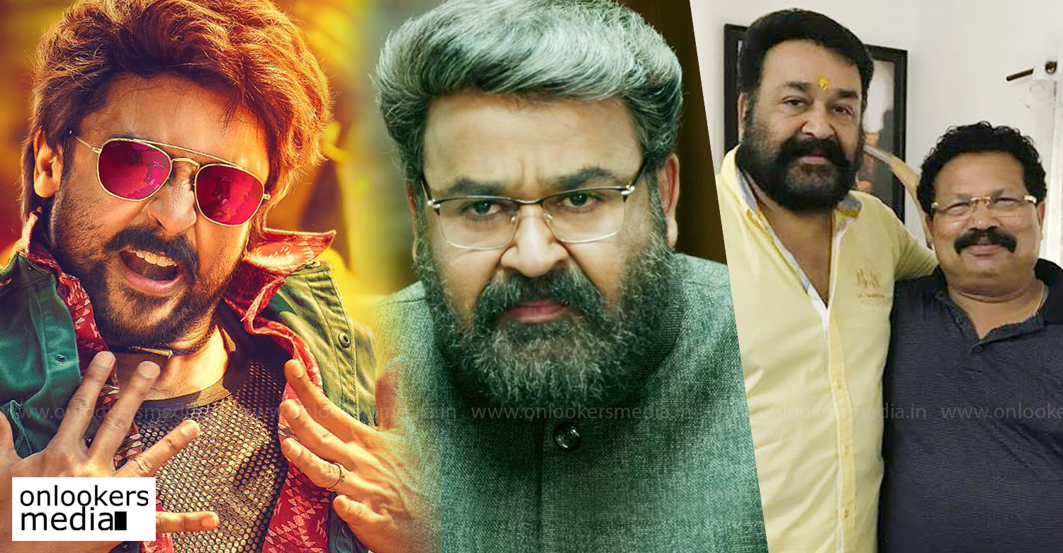 kaappaan,kaappaan kerala distribution,kaappaan kerala distribution rights,mulakuppadam films,tomichan mulakuppadam,mohanlal,suriya,kv anand,mohanlal suriya movie kerala distribution rights,mohanlal suriya movie kerala distribution,kaappaan news