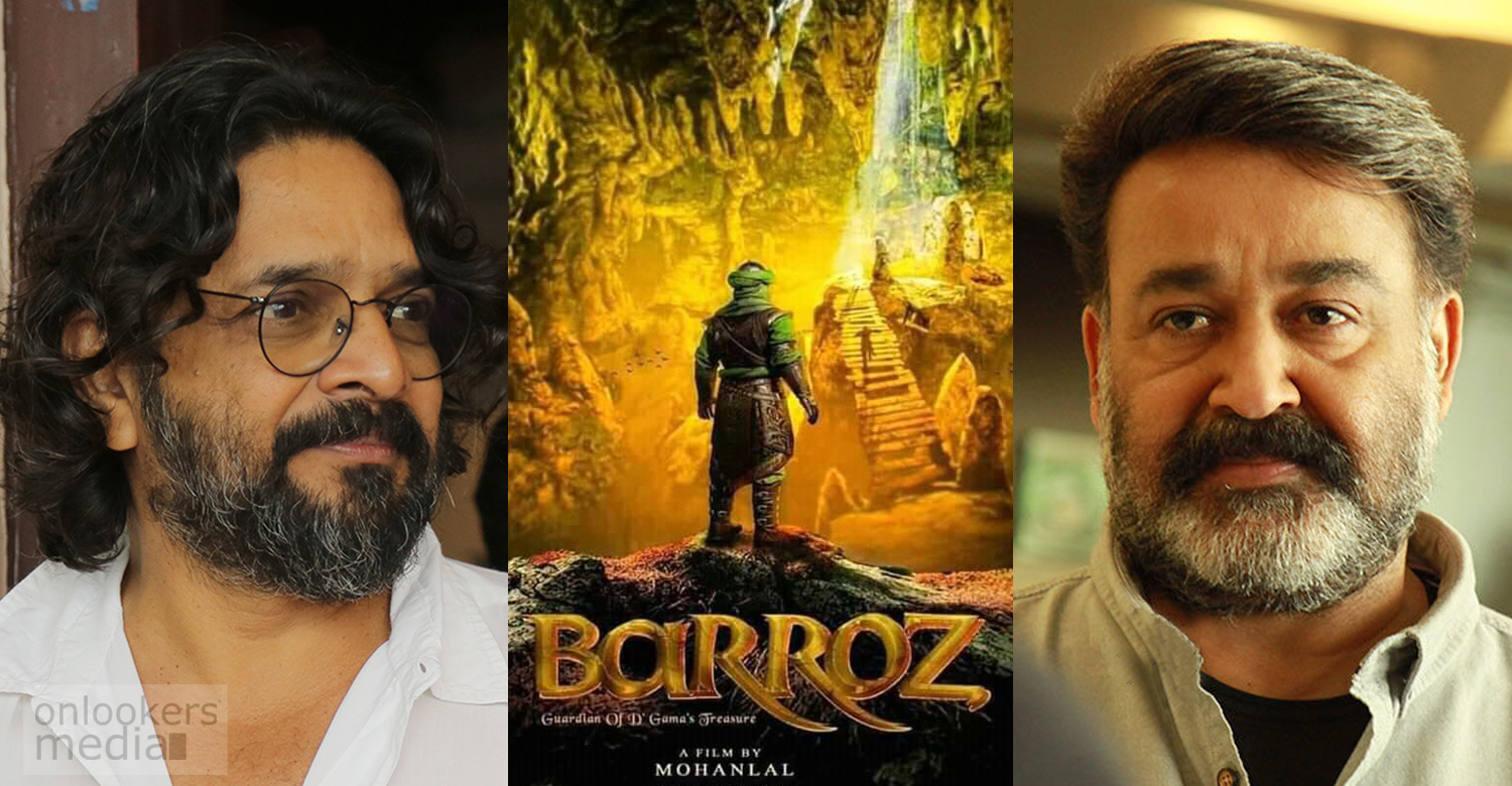 Barroz,Barroz Camera Man,Barroz Movie Cinematographer,Mohanlal's Barroz Cinematographer,mohanlal's Barroz camera man,ku mohanan,cinematographer ku mohanan,mohanlal ku mohanan movie,Barroz movie updates,Barroz movie latest news,mohanlal's directional Barroz movie,mohanlal's news,mohanlal's updates