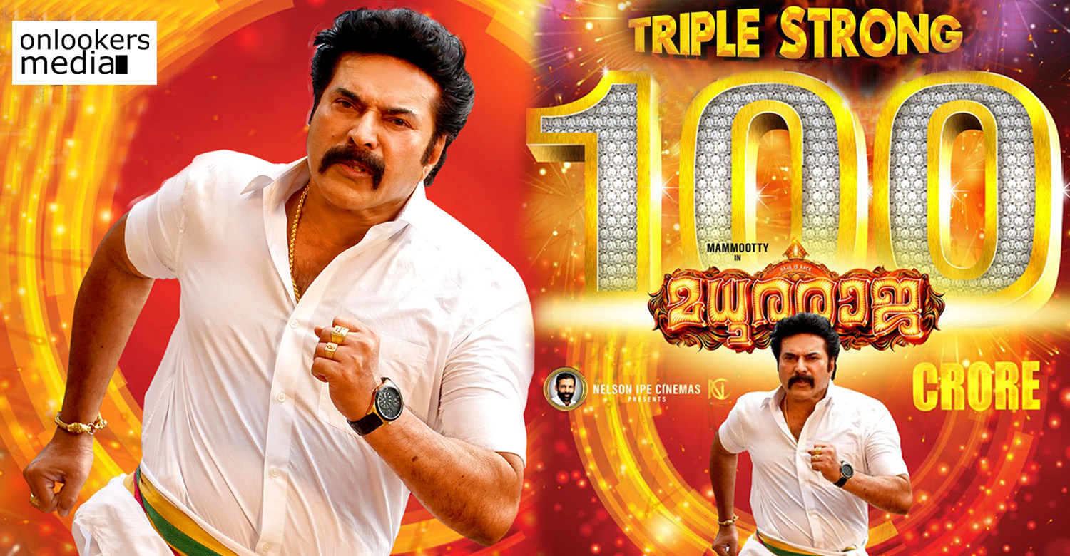100 crore club malayalam movies,madhura raja 100 crore club,mollywood 100 crore,mammootty hit movies,madhura raja total collection report,100 crore indian movies,100 crore club malayalam movies,mammootty's highest grossing malayalam movies,madhura raja world box office latest collection