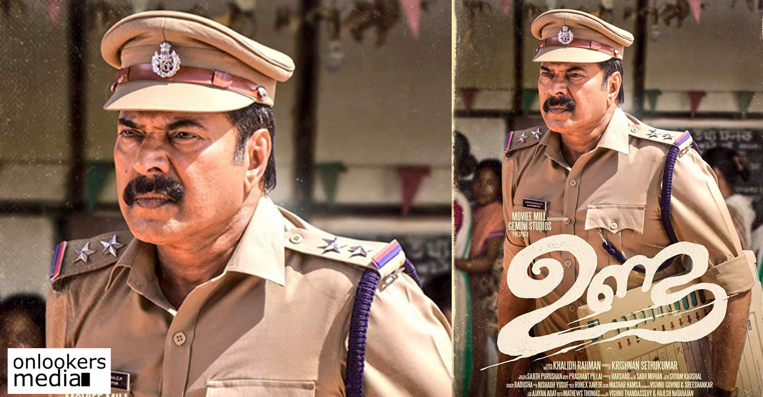 mammootty character poster unda,mammootty in unda,megastar mammootty in unda,unda malayalam movie poster,megastar character in unda,mammootty's character poster unda malayalam movie,unda movie news,unda malayalam movie latest news