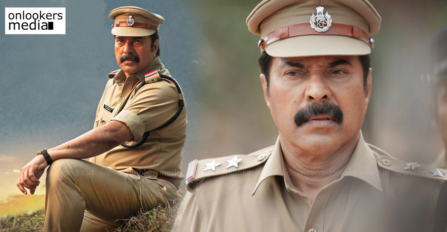 unda movie,unda malayalam film,unda movie trailer launch,unda movie trailer release,unda movie news,unda movie updates,unda movie poster,mammootty,mammootty in unda,mammootty unda movie stills,mammootty's unda movie images,mammookka in unda,mammootty's new film unda trailer release,khalid rahman