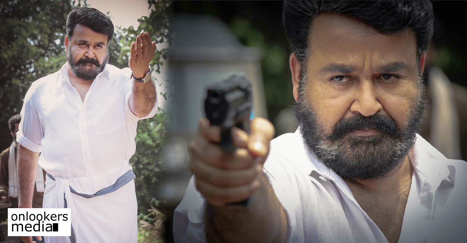 lucifer,ucifer collection report,lucifer 200 crore club,mohanlal,lucifer world box office collection,lucifer kerala box office collection,mohanlal hit movies,200 crore club malayalam movie,mohanlal's 200 crore club movie,prithviraj,ucifer poster,lucifer mohanlal stills