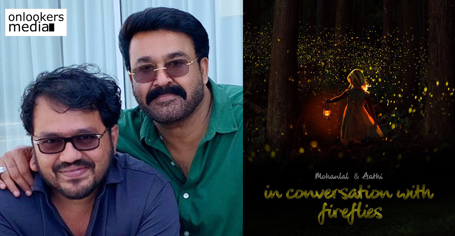 Mohanlal,mentalist Aathi,mohanlal mentalist aathi theatre project,mohanlal's new theatre project,In Conversation with Fireflies,In Conversation with Fireflimohanlal's new theatre project,mohanlal's news,mohanlal's updates,mohanlal mentalist aathi,mohanlal mentalist aathi theatre project news