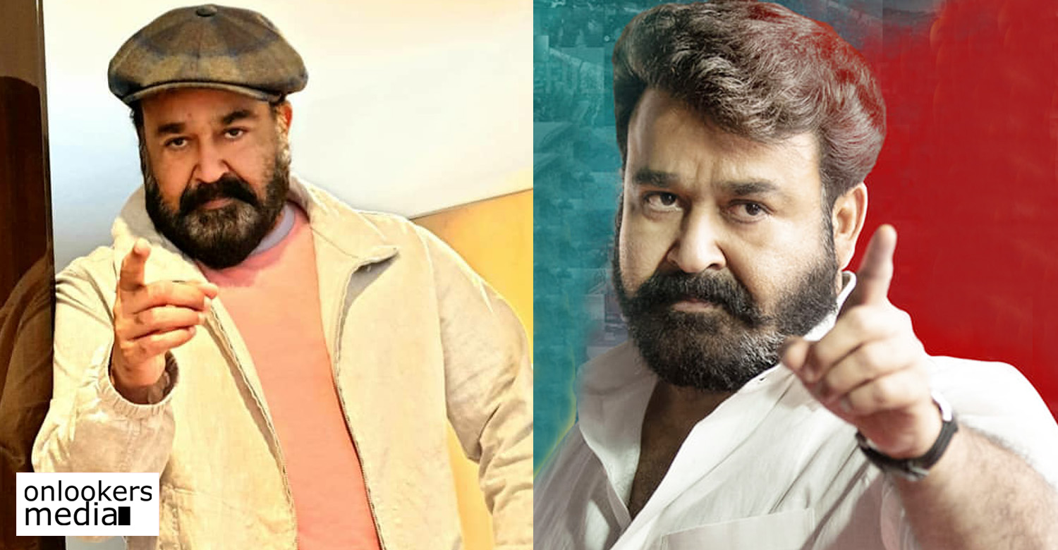 Barroz,mohanlal,mohanlal's debut direction movie,Barroz shooting dates,mohanlal's upcoming movie,lucifer 2,mohanlal's updates,mohanlal's news,lalettan's news,mohanlal's stills,mohanlal's images,mohanlal's lucifer 2,mohanlal's barozz movie
