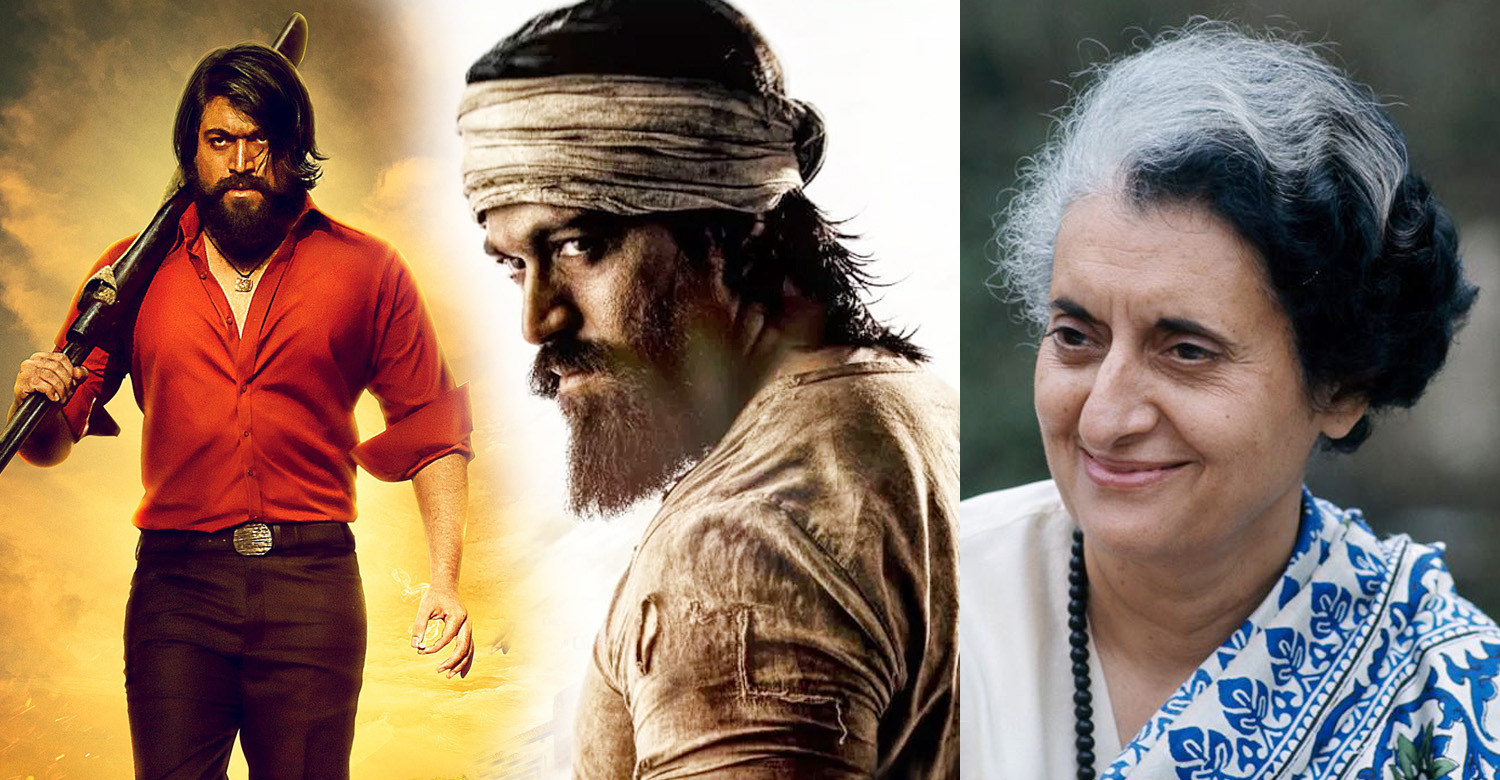 kgf 2,kgf 2 movie news,kgf 2 movie updates,kgf 2 indira gandhi character,indira gandhi,kgf 2 indira gandhi role,yash's kgf 2,kgf 2 latest news,Raveena Tandon,Raveena Tandon kgf 2,Raveena Tandon as indira gandhi kgf 2