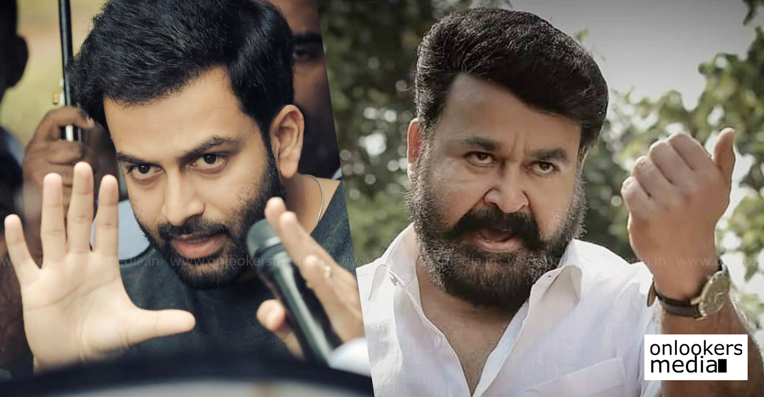 prithviraj,prithviraj sukumaran,prithviraj about lucifer,prithviraj's latest news,lucifer movie news,lucifer malayalam movie latest news,mohanlal,prithviraj's latest talk about lucifer,prithviraj's updates,actor prithviraj's news