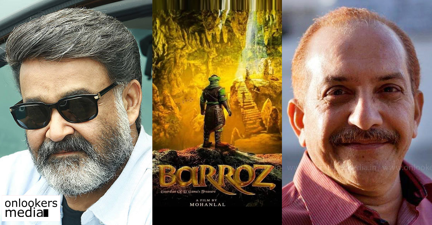 Barroz,Mohanlal,Mohanlal's Barroz,Raghunath Paleri,Raghunath Paleri's Latest News,mohanlal's updates,lalettan barroz movie,Raghunath Paleri Mohanlal Latest News,Raghunath Paleri About Mohanlal and Barroz,mohanlal's debut directional movie,mohanlal's barroz latest news