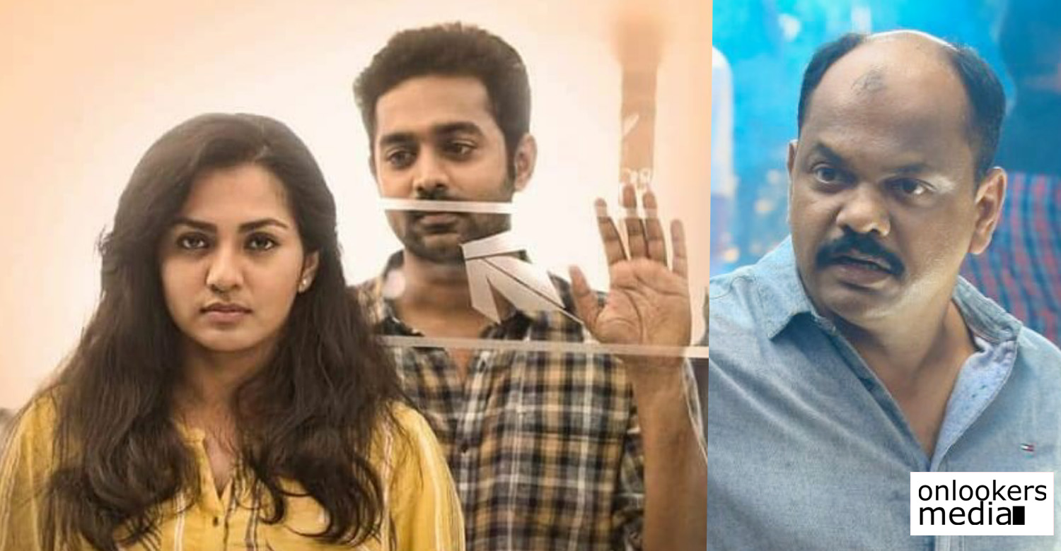 Uyare,Director Rosshan Andrrews,Rosshan Andrrews About Uyare,Rosshan Andrrews Latest News,Rosshan Andrrews Updates,Uyare Movie,Uyare Movie Latest News,Rosshan Andrrews Uyare Movie News,parvathy,tovino thomas,manu ashokan