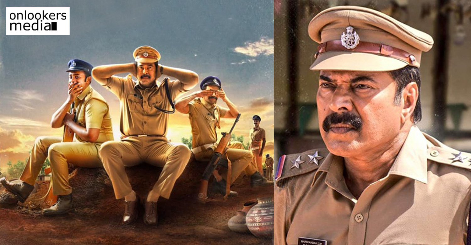 unda movie updates,unda malayalam movie,unda movie latest news,unda movie poster,mammootty in unda,unda movie mammootty stills,unda movie music director,music director prashanth pillai,prashanth pillai,prashanth pillai unda movie,prashanth pillai about unda movie,megastar mammootty,mammootty's updates,mammookka news