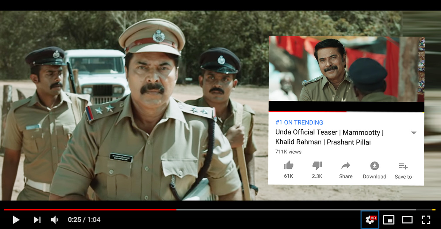 unda,unda official teaser,unda teaser trending youtube,mammootty,unda movie teaser,unda movie updates,unda trailer response