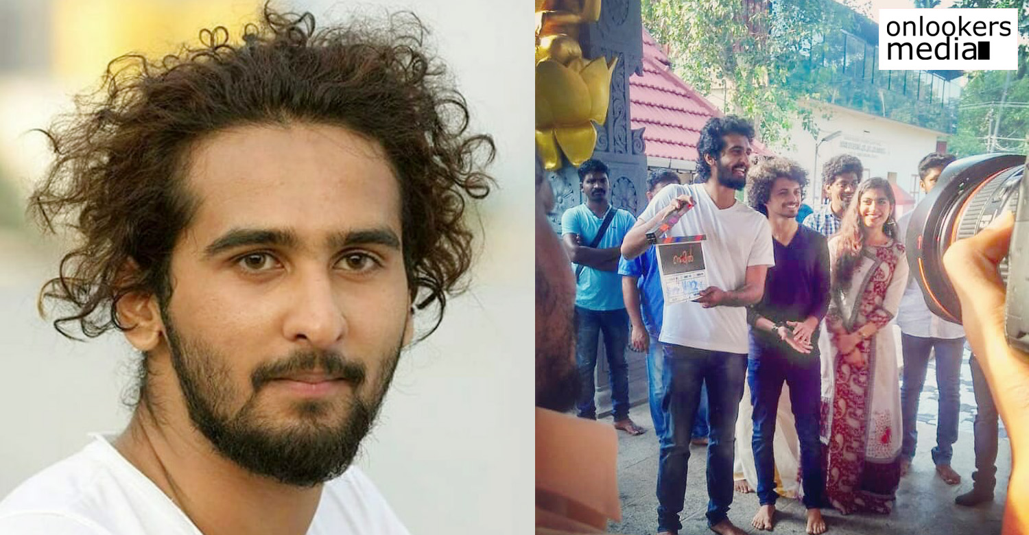 Veyil,Veyil New Movie,Veyil Shane Nigam Movie,Shane Nigam,Shane Nigam's New Movie,Shane Nigam's Upcoming Movie,Veyil Malayalam Movie,Shane Nigam's News,Shane Nigam's latest news