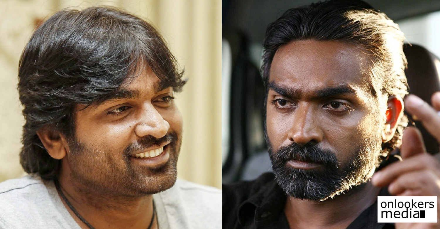 Vijay Sethupathi,Vijay Sethupathi In Sanga Tamizhan,Vijay Sethupathi's Dual Role Movie,Vijay Sethupathi New Movie,Vijay Sethupathi's Updates,Vijay Sethupathi Character in Sanga Tamizhan,Makkal Selvan,sanga Tamizhan Movie Updates,Vijay Sethupathi Double Role Movie