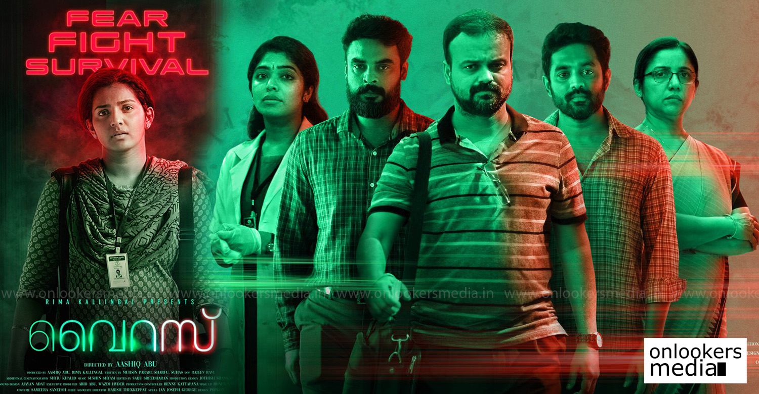 virus,virus movie,virus movie release date,virus malayalam movie release date,virus movie stills,aashiq abu's virus release date,virus malayalam movie poster,virus movie news,virus movie updates,Revathy, Tovino Thomas, Asif Ali, Kunchacko Boban, Indrajith Sukumaran, Parvathy, Rima Kallingal,opm cinemas