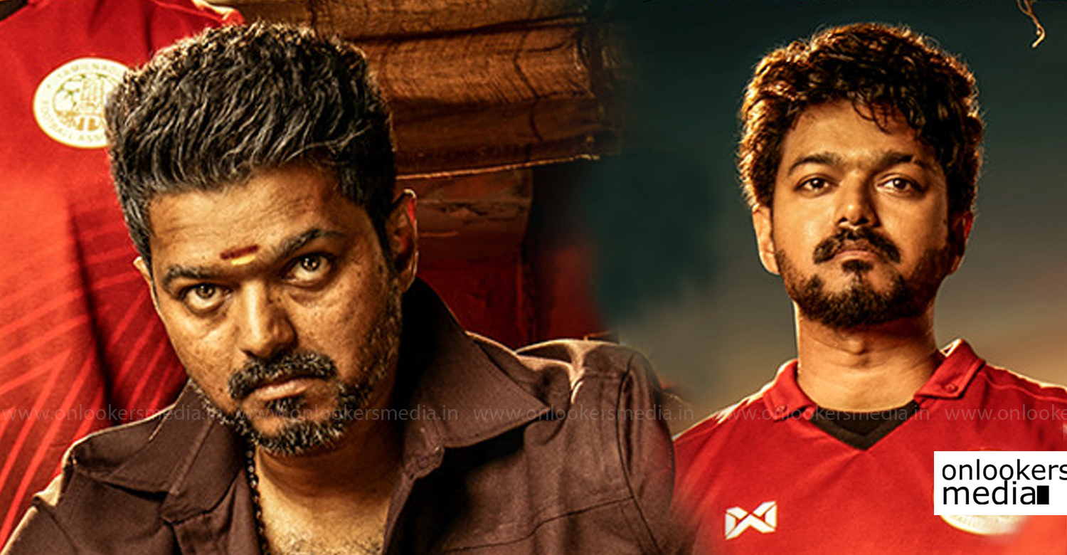 bigil,bigil overseas rights,bigil film updates,bigil film latest news,bigil film latest updates,thalapathy vijay,thalapathy vijay's bigil,thalapathy news,thalapathy vijay's latest news,actor vijay,vijay's bigil overseas rights,bigil poster,actor vijay new film,vijay's bigil,vijay in bigil