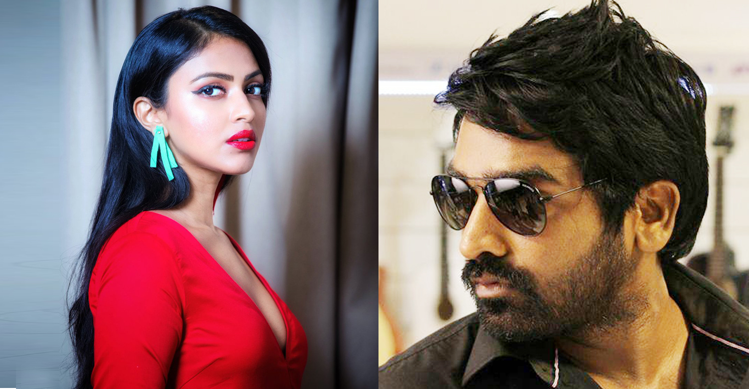 Amala Paul,vijay sethupathi,Amala Paul's latest news,Amala Paul news,Amala Paul latest updates,vijay sethupathi Amala Paul movie news,vsp33,amala paul statement thrown out of Vijay Sethupathi's film
