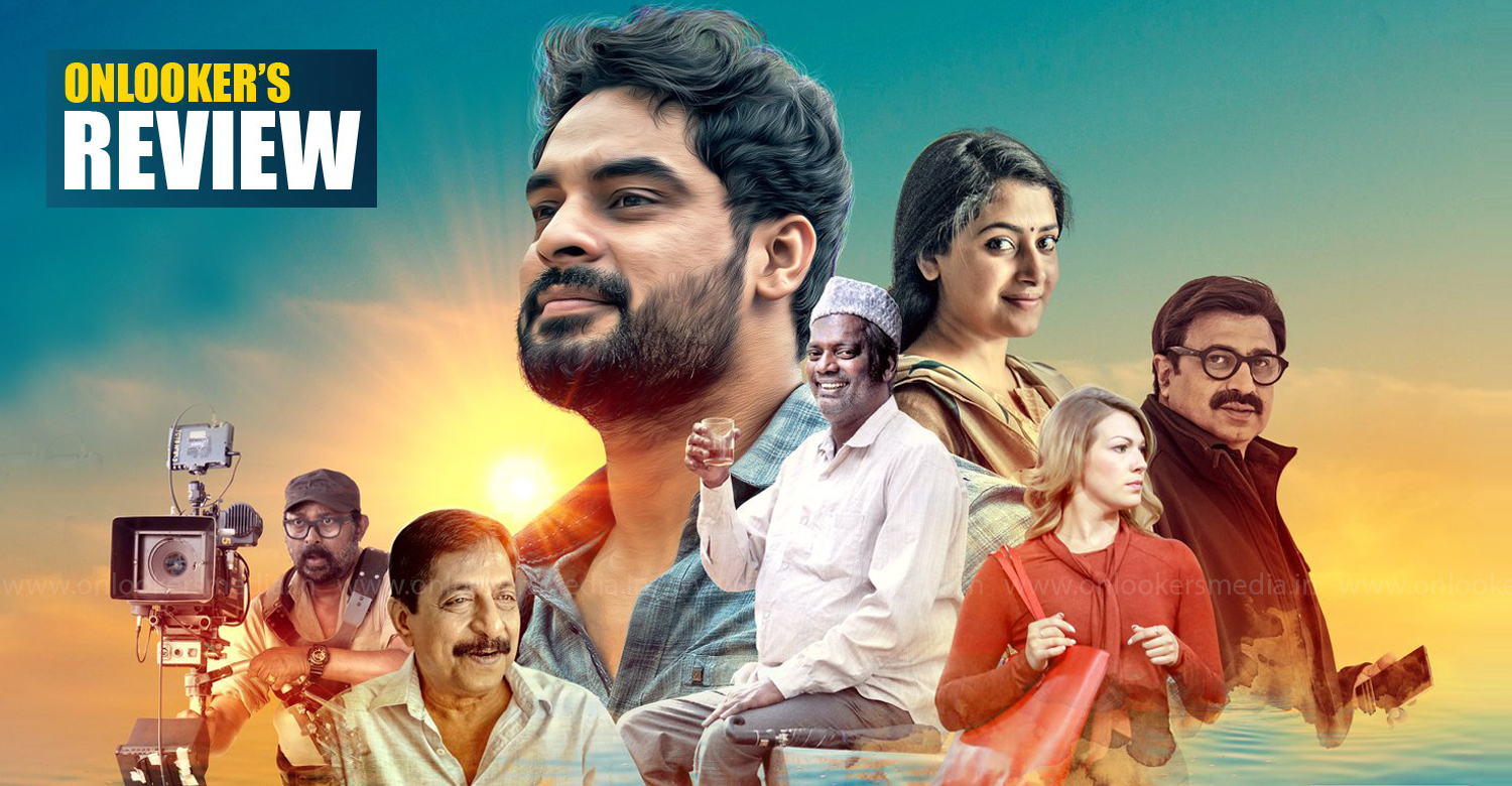 And The Oskar Goes To,And The Oskar Goes To review,And The Oskar Goes To rating,And The Oskar Goes To kerala box office report,And The Oskar Goes To hit or flop,tovino thomas,tovino thomas And The Oskar Goes To review,tovino thomas new film,salim ahamed,salim ahamed's new film,And The Oskar Goes To poster,And The Oskar Goes To malayalam movie review,And The Oskar Goes To movie review