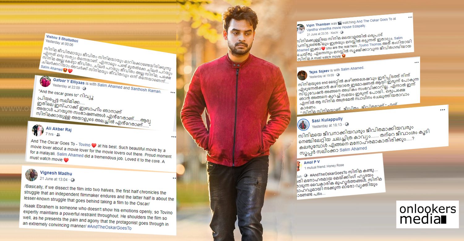 And The Oskar Goes To , positive response , And The Oskar Goes To reports ,And The Oskar Goes To tovino ,tovino new movie reports , And The Oskar Goes To hit or flop;
